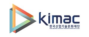 한국산업기술미디어문화재단