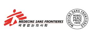 국경없는의사회 한국