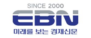 EBN경제신문