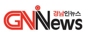 경남인뉴스