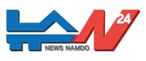 남도인터넷방송